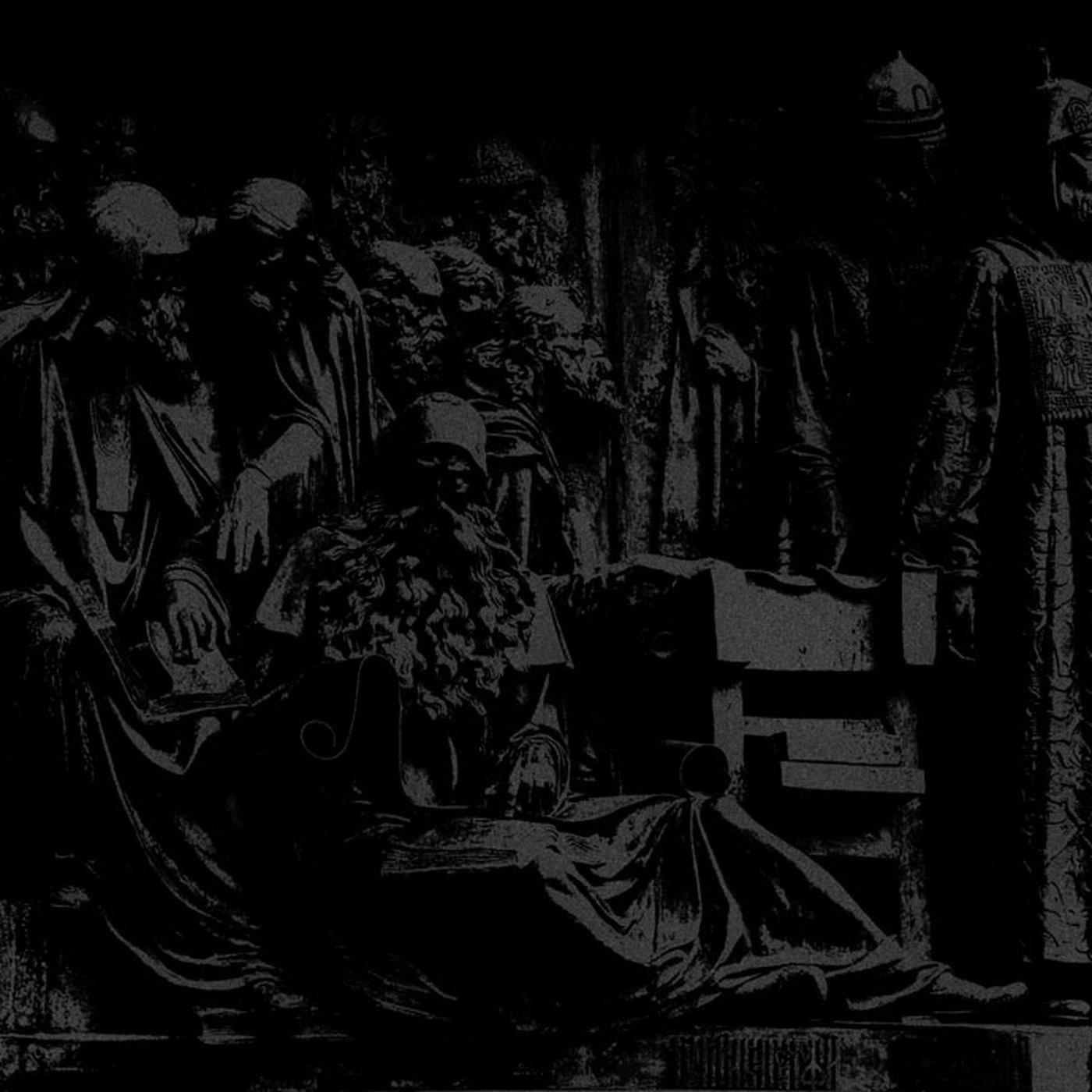 Перелом Гражданской войны в 1919-м: почему Деникин проиграл