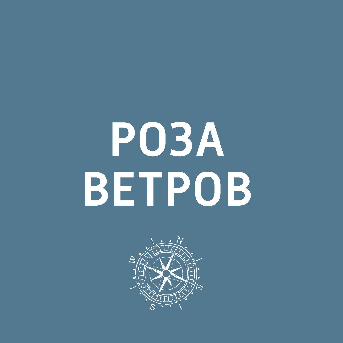 Павел Картаев: между Прагой и Пльзенем