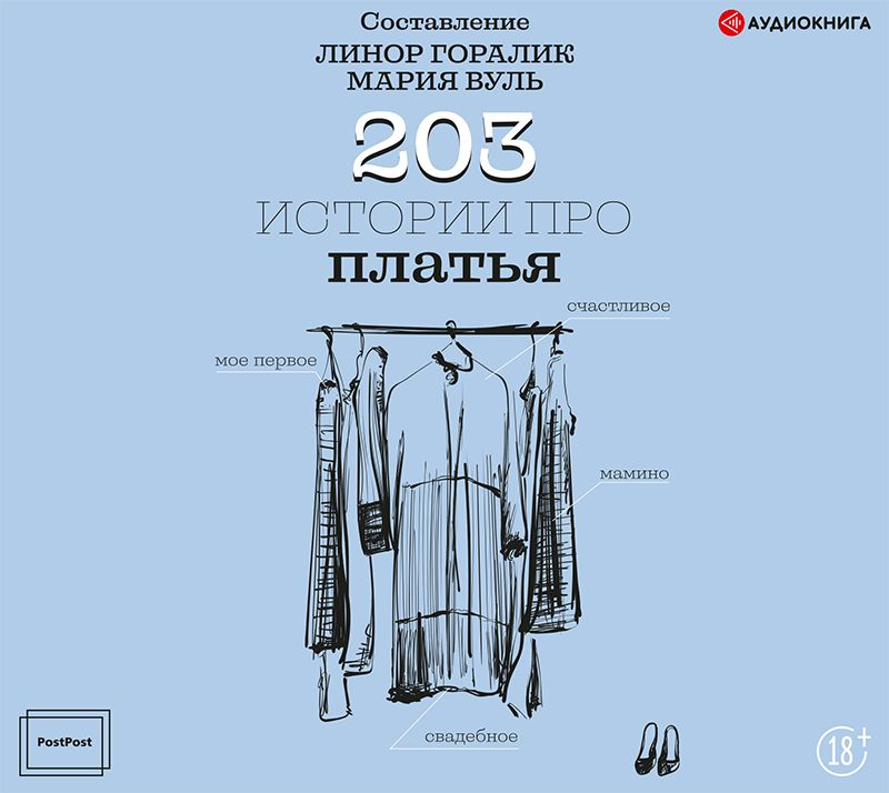 мания-шоп интернет-магазин одежды оптом