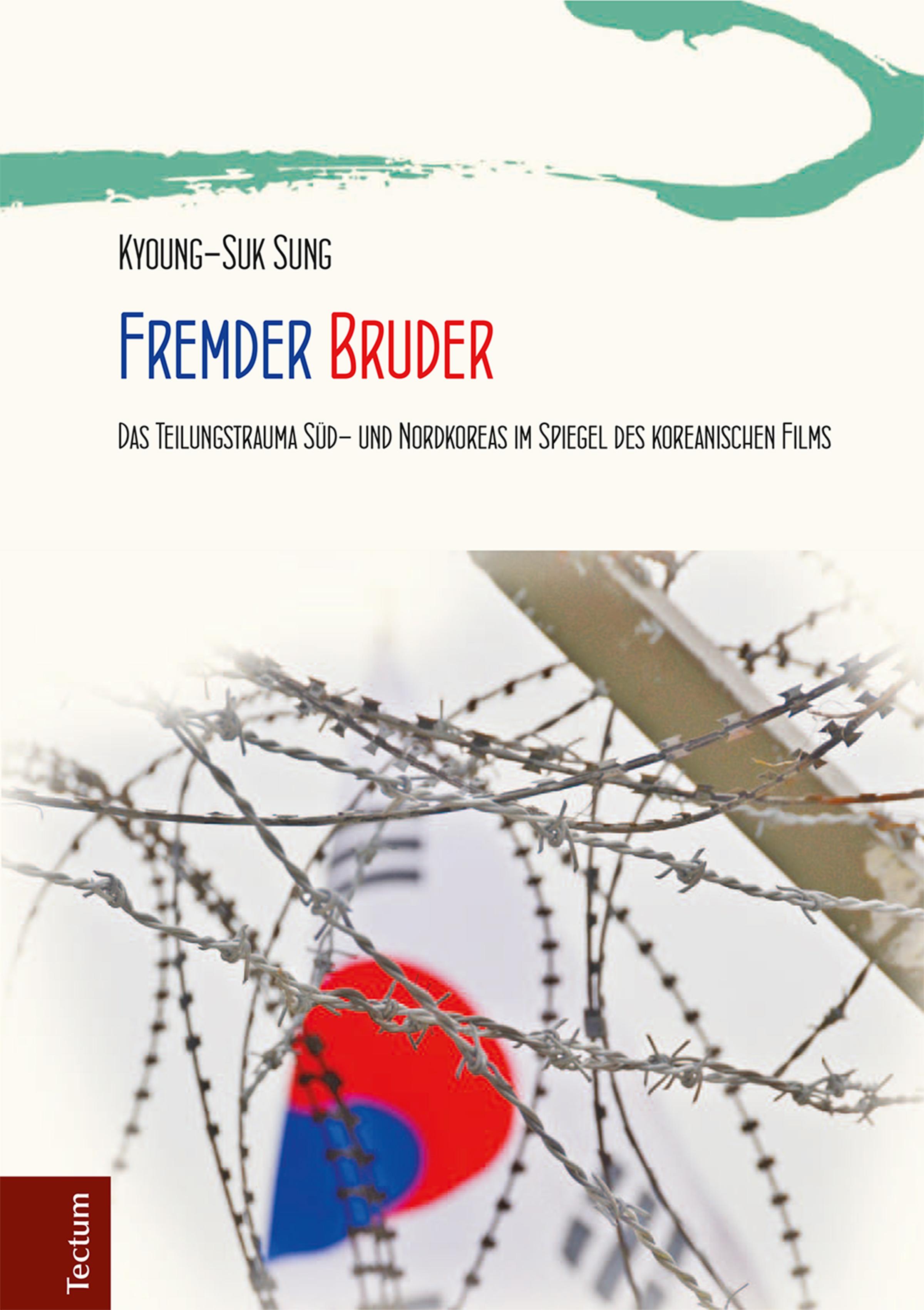цена на Kyoung-Suk Sung Fremder Bruder