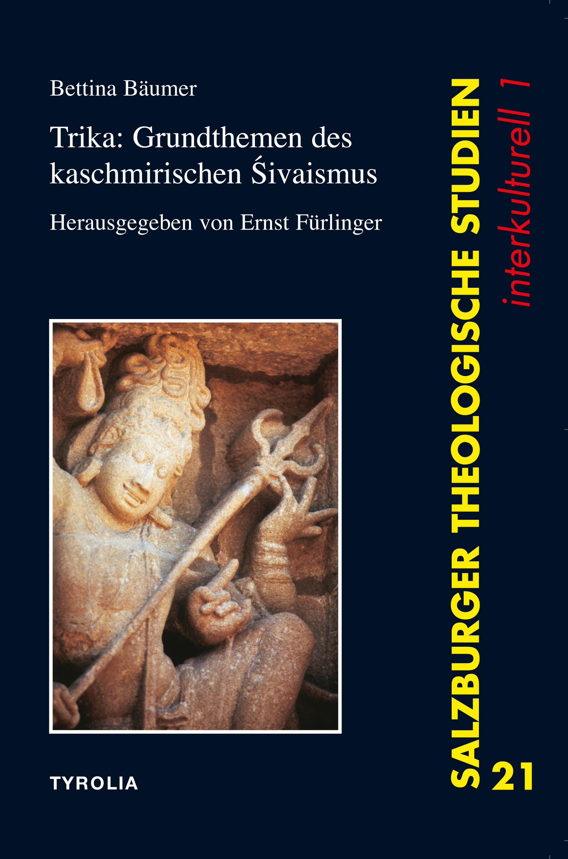 цена на Bettina Baumer Trika: Grundthemen des Kaschmirischen Sivaismus