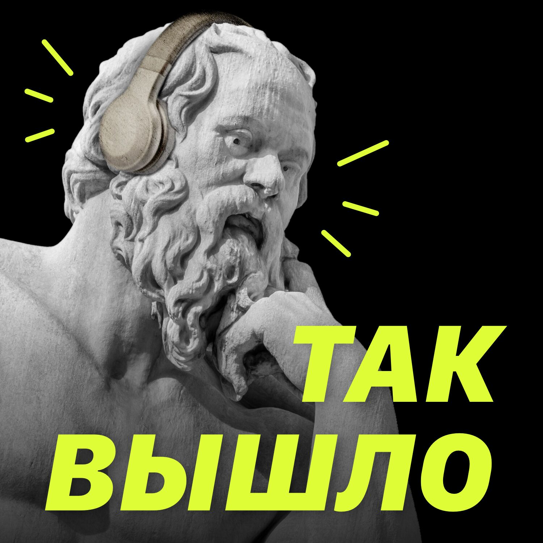 Андрей Бабицкий Можно ли уволиться, если от тебя зависят жизни людей?