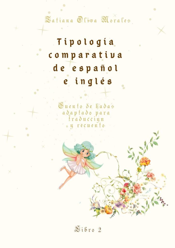 цена Tatiana Oliva Morales Tipología comparativa de español e inglés. Cuento de hadas adaptado para traducción y recuento. Libro2 онлайн в 2017 году