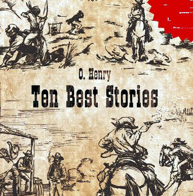 О. Генри Ten Best Stories цена 2017