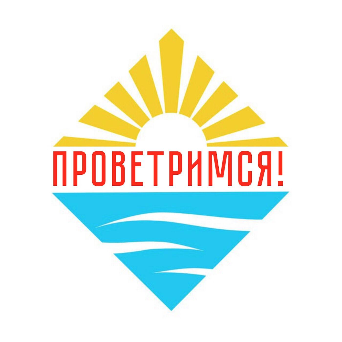 Иван Ямщиков Acя Казанцева live