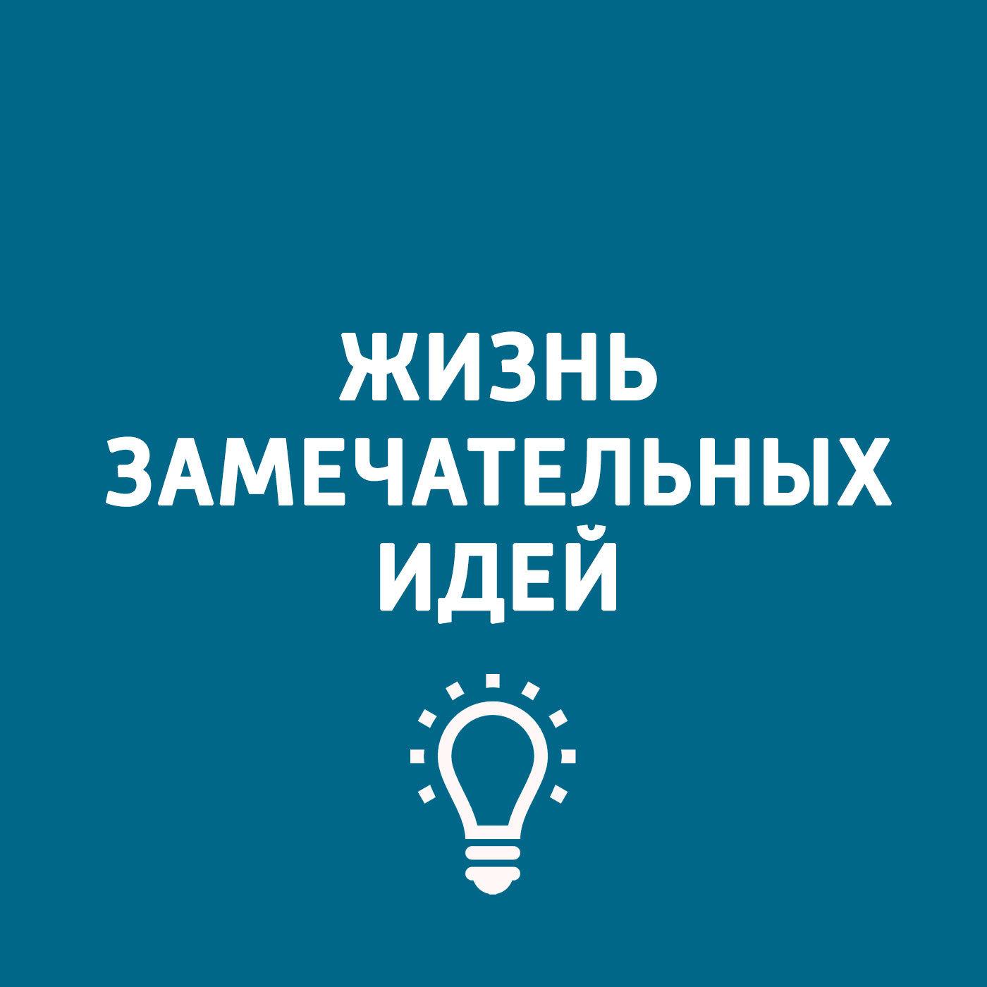 Творческий коллектив программы «Хочу всё знать» Развитие железных дорог и вокзалов Москвы. Часть 2