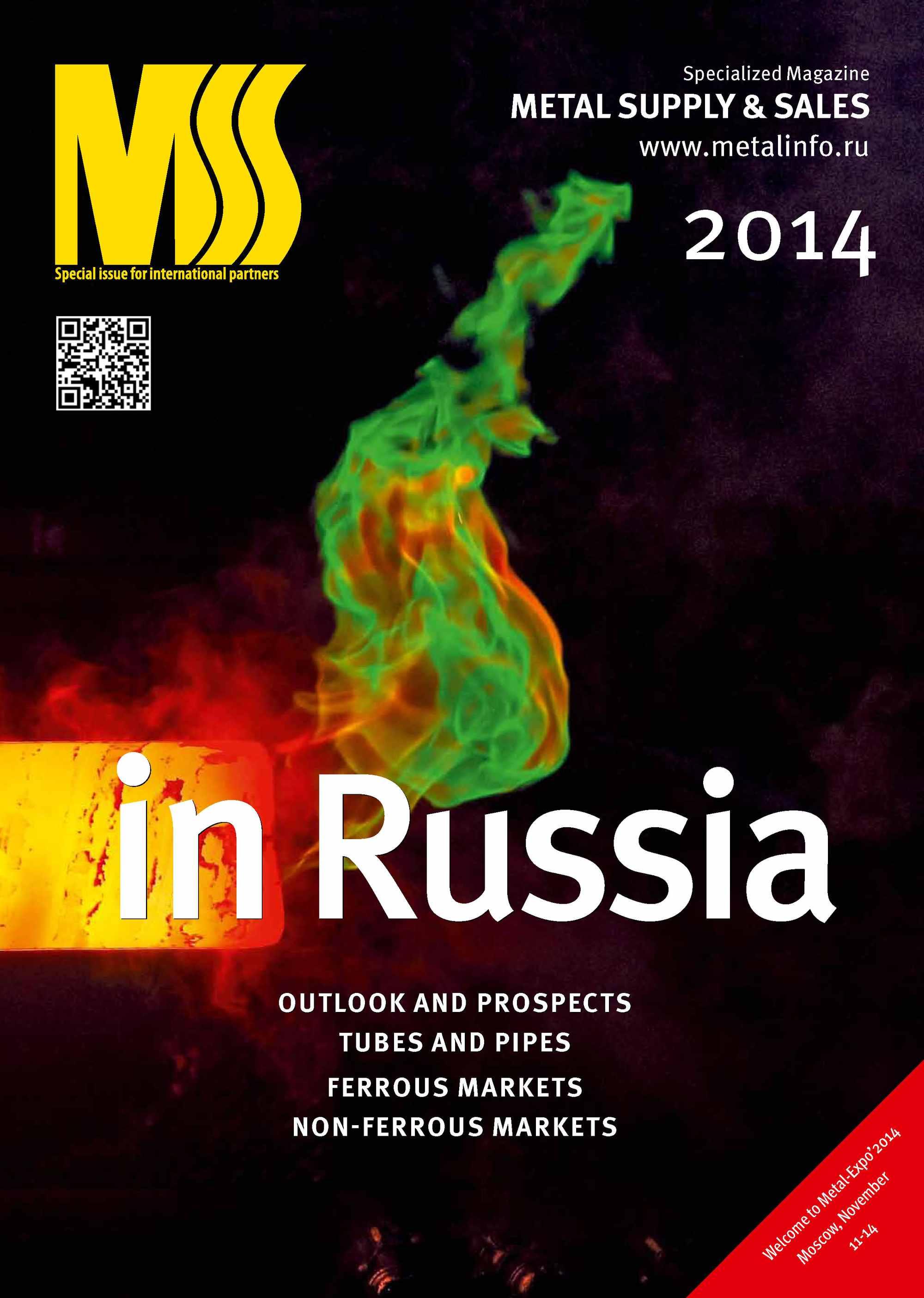 Metal supply & sales 2014