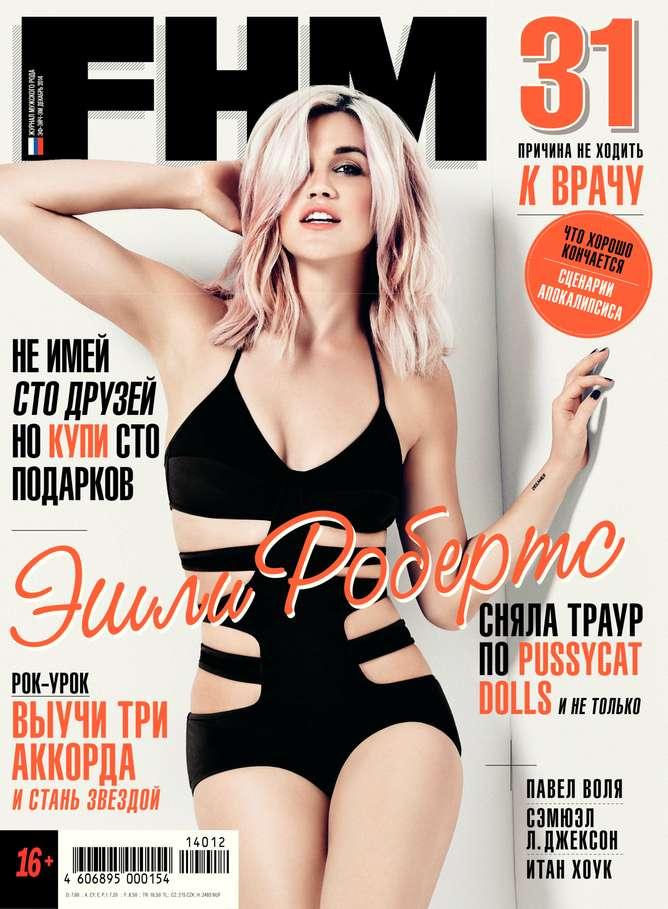 Редакция журнала FHM (For Him Magazine) FHM (For Him Magazine) 12-2014 цена и фото