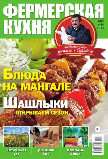 Редакция журнала Телек Pressa.ru Спецвыпуск Телек Pressa.ru Спецвыпуск 14 журнал verena спецвыпуск модное вязание