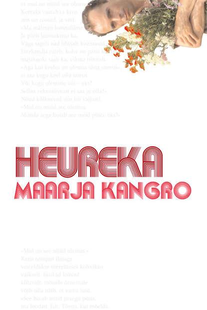 Maarja Kangro Heureka недорого