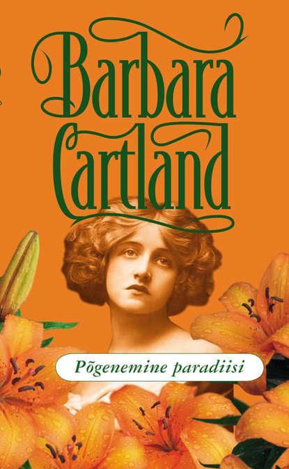 Barbara Cartland Põgenemine paradiisi джинсы zarina zarina za004ewabty4