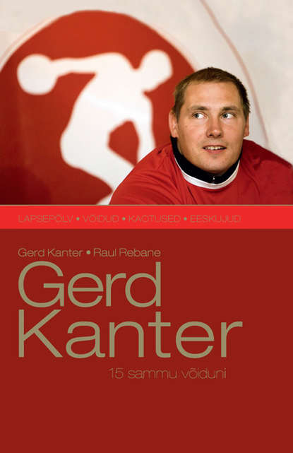 Gerd Kanter Gerd Kanter. 15 sammu võiduni недорого