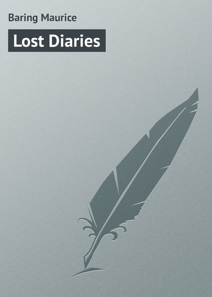 Baring Maurice Lost Diaries baring maurice lost diaries