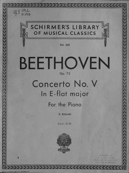 Людвиг ван Бетховен Concerto № 5 недорого