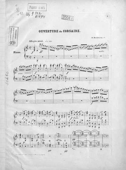 Гектор Берлиоз Ouverture du Corsaire par Hector Berlioz г берлиоз грезы и каприс op 8 h 88 reverie et caprice op 8 h 88 by berlioz hector