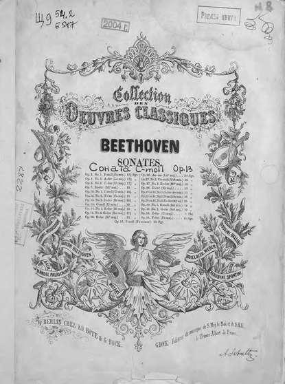 Людвиг ван Бетховен Sonata C-moll. Op. 13 fur das Pianoforte