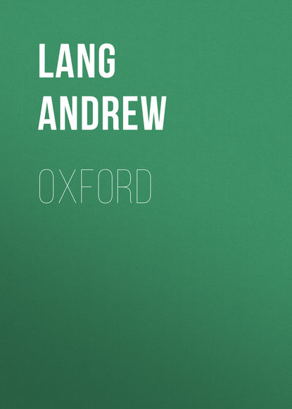 Фото - Lang Andrew Oxford andrew lang king arthur