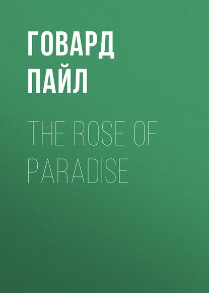 Говард Пайл The Rose of Paradise говард пайл the ruby of kishmoor