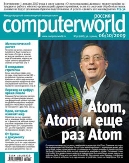 Открытые системы Журнал Computerworld Россия №31/2009 forum
