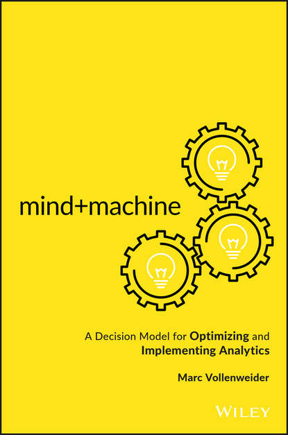 Фото - Marc Vollenweider Mind+Machine. A Decision Model for Optimizing and Implementing Analytics various the mind of the artist