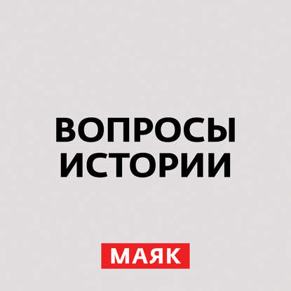 Фото - Андрей Светенко Брусиловский прорыв как ярчайшее проявление русского военного духа. Часть 3 мысли которые нас выбирают почему одних захватывает безумие а других вдохновение