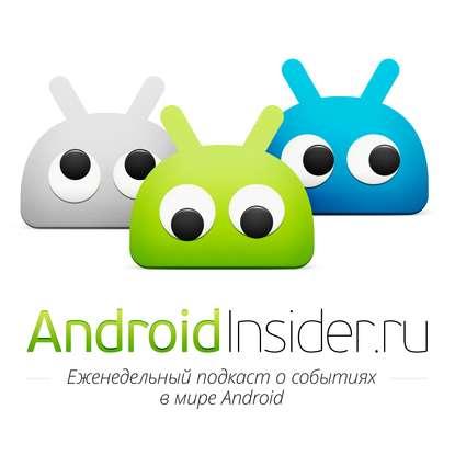 Илья Ильин Highscreen Boost 3 и ожидание Nexus