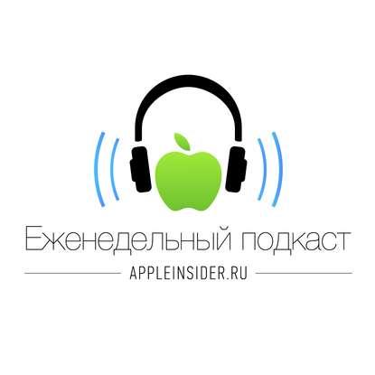 Миша Королев В гостях Иван Лучков (revolverlab.com) миша королев в гостях umputun