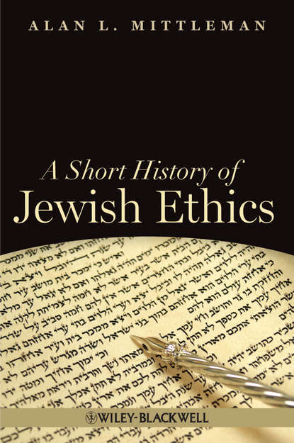 Alan Mittleman L. A Short History of Jewish Ethics. Conduct and Character in the Context of Covenant gernot bohme ethics in context