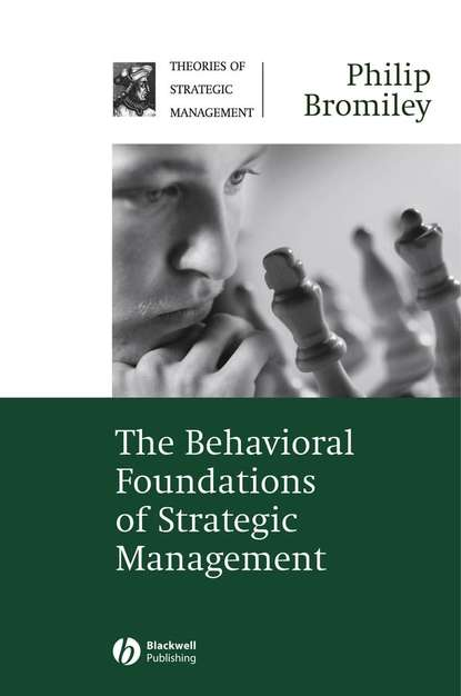 Philip Bromiley The Behavioral Foundations of Strategic Management bob litterman modern investment management an equilibrium approach