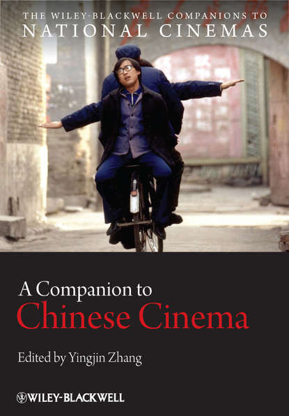 Yingjin Zhang A Companion to Chinese Cinema недорого