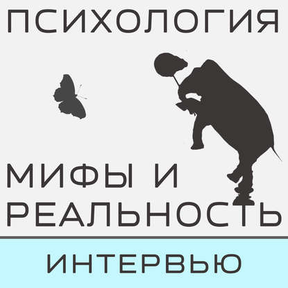 Александра Копецкая (Иванова) Несчастной любви не бывает! александра копецкая иванова не такой как все не значит что хуже