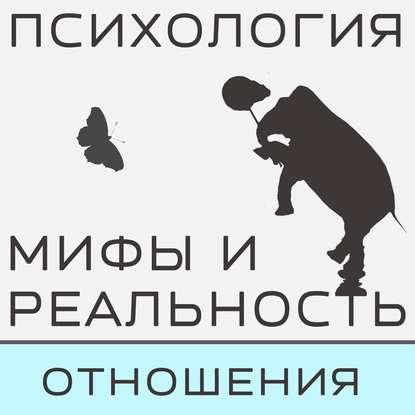 Александра Копецкая (Иванова) Как правильно расставаться?