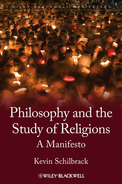 Kevin Schilbrack Philosophy and the Study of Religions marjorie garber a manifesto for literary studies