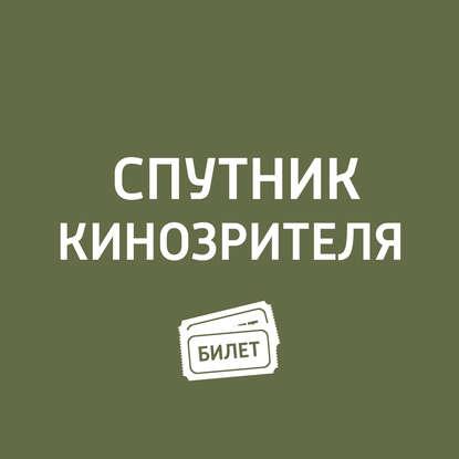 Антон Долин Лучшее. «Броненосец «Потёмкин»