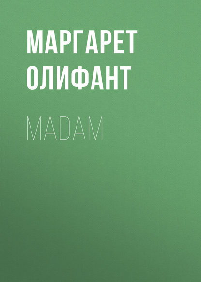 Маргарет Олифант Madam платье madam t madam t mp002xw136q7
