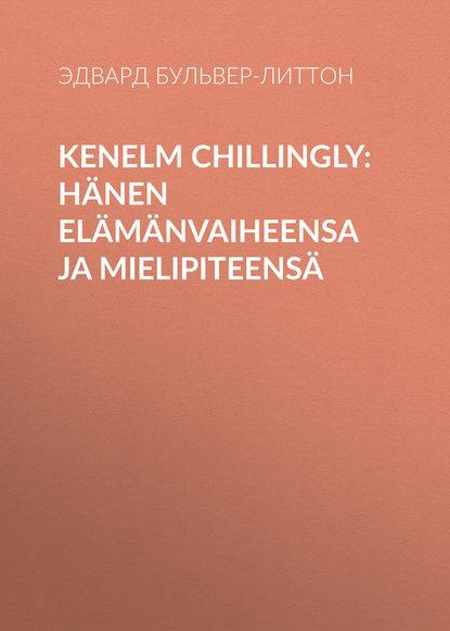 Kenelm Chillingly: Hänen elämänvaiheensa ja mielipiteensä
