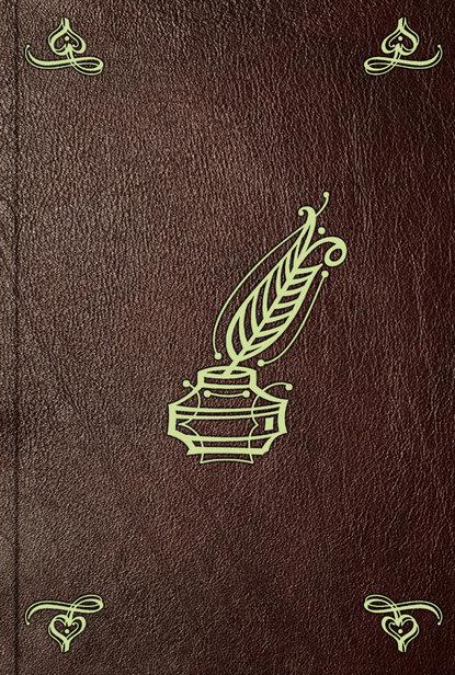 Джонатан Свифт The poetical works. Vol. 4 isaac watts the poetical works vol 4
