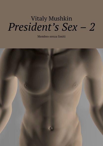 Виталий Мушкин President's Sex – 2. Membro senza limiti виталий мушкин schule für sex 1 stunde kostenlos