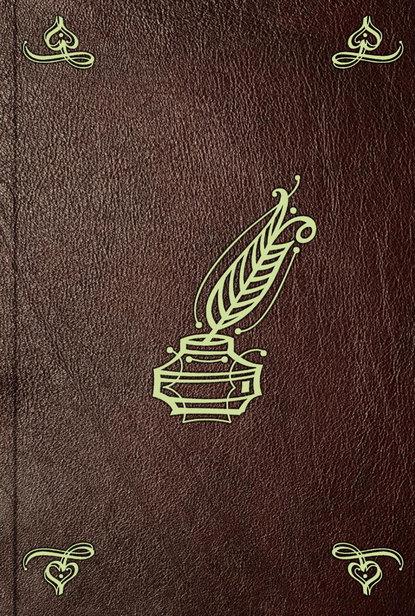 Джеффри Чосер The poetical works. Vol. 1 walter scott the poetical works vol 1