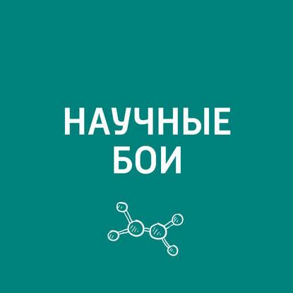 Евгений Стаховский Парадоксы времени недорого