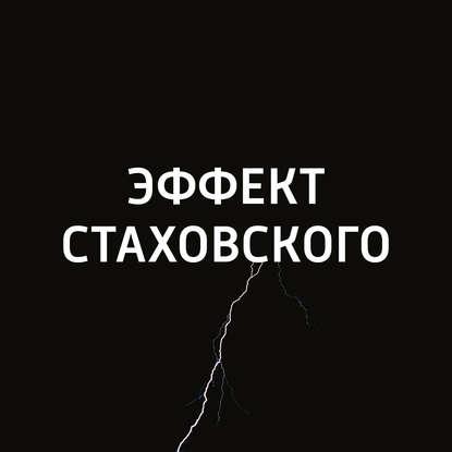 Эффект Зейгарник фото