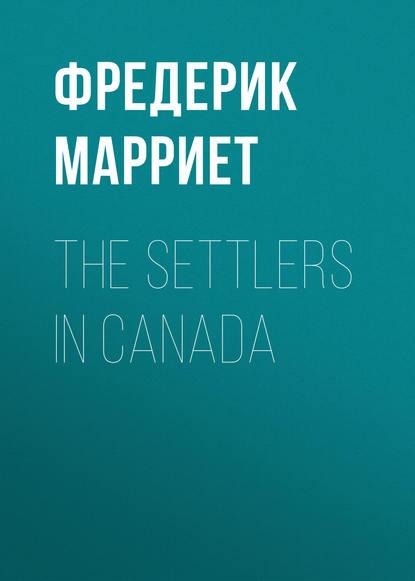 Фредерик Марриет The Settlers in Canada new settlers new transnationals