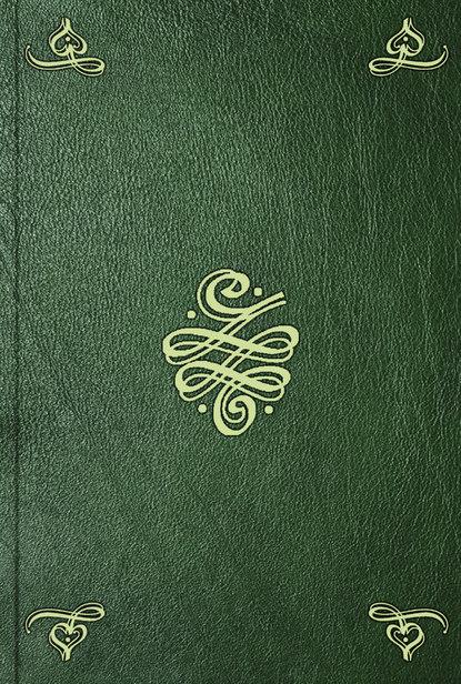 Melanges litteraires. № 3 Lanskoy-Willamov