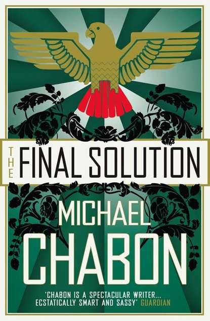 Фото - Michael Chabon The Final Solution chabon m moonglow