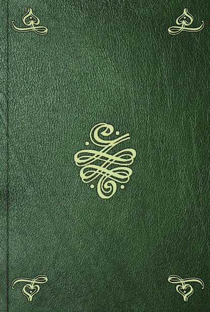 Группа авторов Lettres Champenoises. T. 2. (No. 15) группа авторов correspondance de plusieurs personnages illustres de la cour de louis xv t 2 pt 2