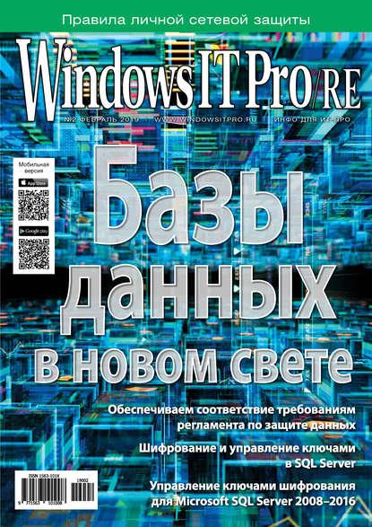 Открытые системы Windows IT Pro/RE №02/2019 рассел чарли кроуфорд шарон microsoft windows server 2008 справочник администратора