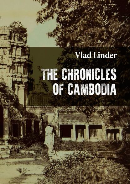 Vlad Linder The Chronicles of Cambodia journey through the hermitage queen of the tulips