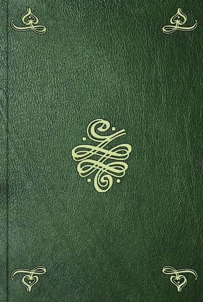 Фото - Группа авторов A treatise of human nature. Book 2 группа авторов moral questions
