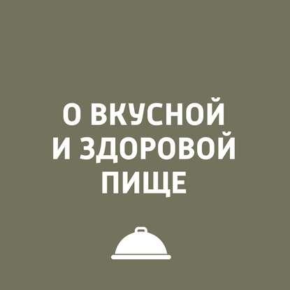 Новогодняя русская кухня