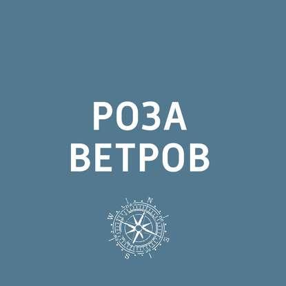 Творческий коллектив шоу «Уральские самоцветы» Названы самые культурные города России